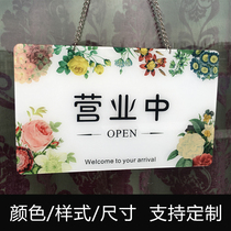 Acrylic is listed in its business. Welcome to the door sign. Creative double-sided air conditioning open warm time sign
