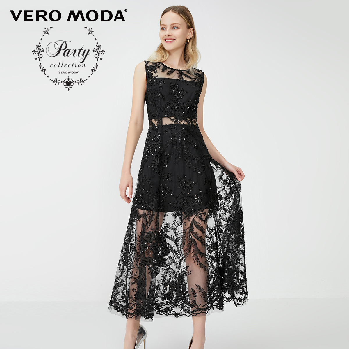 Vero moda2020 spring and summer new mesh embroidery beaded dress dress for women 32017a521