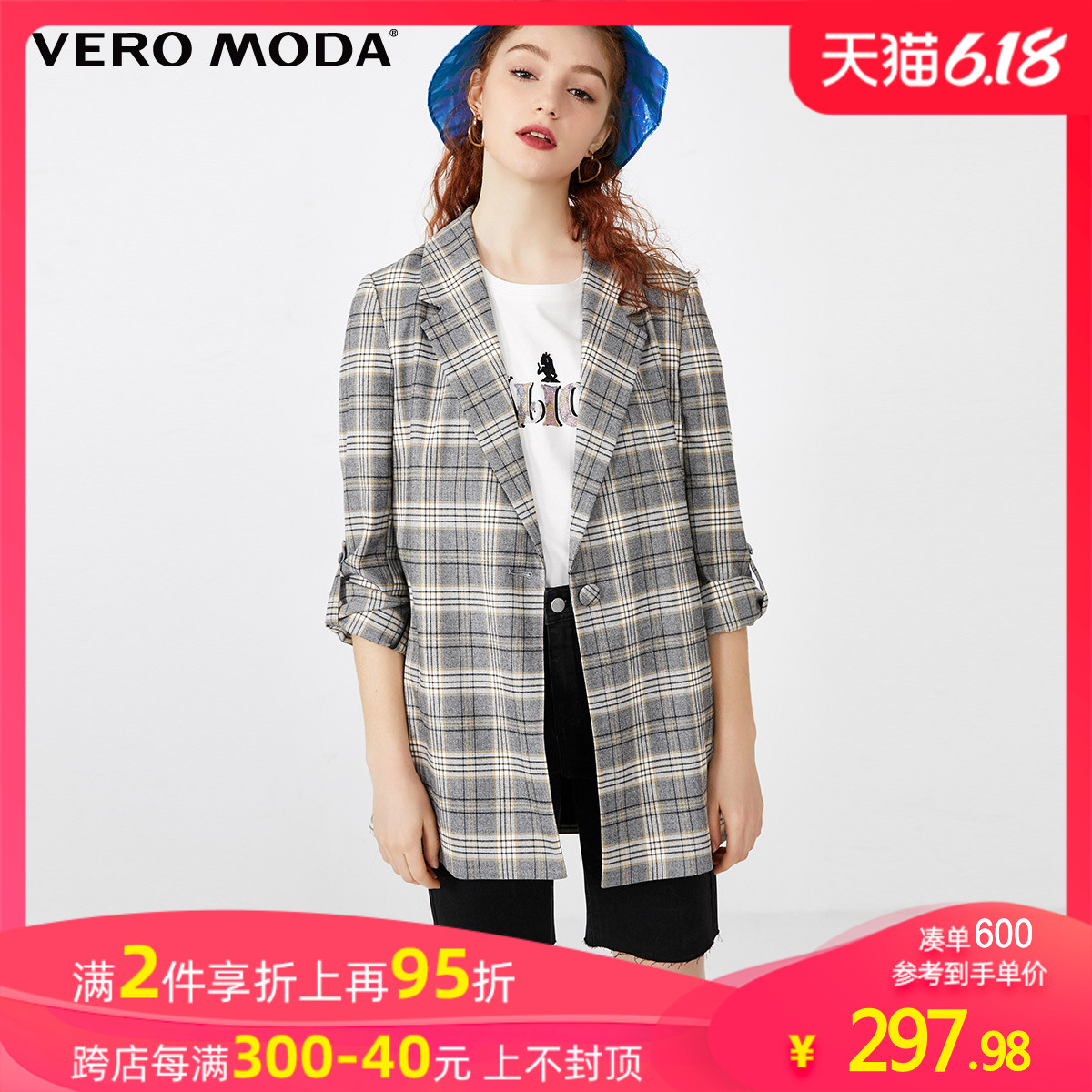 Vero moda2020 spring new style British style pattern suit coat for women 320108550