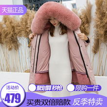 New Winter Style Overcoming Knee-Length Removable Overcoat in Female Rex Rabbit Haining Fur Coat