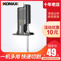 Comes electric drill-to-saw conversion chuck multi-function modified cutting machine to saw multi-purpose tool accessories