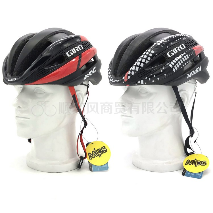 GIRO SYNTHE MIPS BMC/CANYON/WIGGINS/Cinelli Team Edition Road Helmet