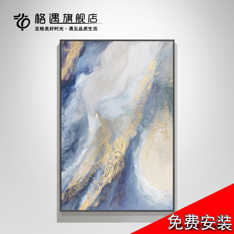 Modern Simple Nordic Hand-painted Abstract Fantasy Oil Painting Customization