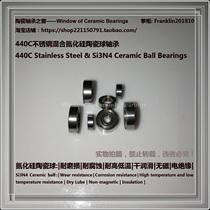 Roulement à billes 7 pcs: DAIWA T3 AIR 6 8 8 6 en acier inoxydable en céramique balle P4