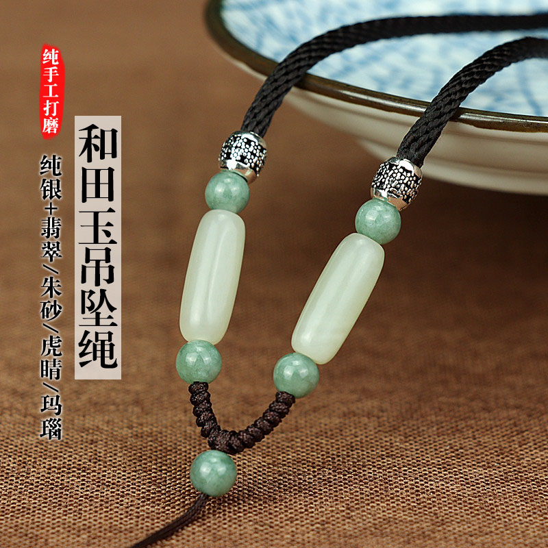 Hand-pendant pendants and Tianyu pendant ropes硃 sand south red necklace rope jade Pyver brand strands men and women braided ropes