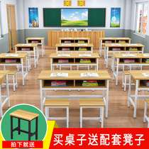 Simple desks and chairs Double-deck Primary and secondary school students tutoring class training table Cram school school single double triple desk desk