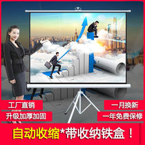 Automatic shrink bracket screen 100 inch 120 inch 16:9 household mobile portable projector screen Floor-to-ceiling wall-mounted dual-use metal white glass beads HD projection screen punch-free projection screen