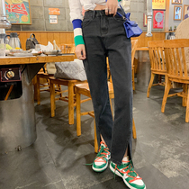Black split jeans women high waist thin 2021 new spring and autumn straight loose fork ankle-length pants