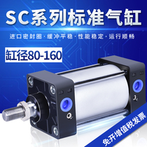 SC standard 桿 cylinder heavy thrust longer travel SC80-100-125-160X150-200-250