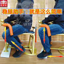 Bone chair stool Reset lumbar spine neck correction Spine osteopathic chair Physiotherapy massage traction bone chair New medicine