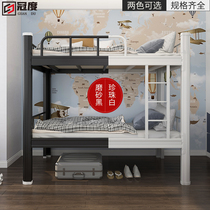 Bed up and down in apartment childrens high-low bed construction site double-decker staff and students dormitory modern simple bed