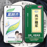 Special Apple 6 phone shell spoof 6s Funny all-inclusive silicone iphone6plus funny personality creative tide