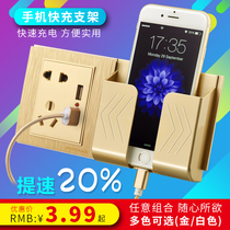Champagne Gold Open and Concealed Wall Switch Socket Five-hole Single and Double USB Mobile Phone Bracket One or Two Four-bit USB