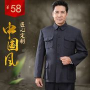 Old Nakayama Kio old coat Zhongshan Fu dad grandpa installed autumn and winter service Dress Tunic
