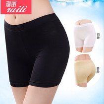Modal Ping angle underwear Ms. anti-emptive safety pants large yards fall third of Leggings cotton insurance shorts