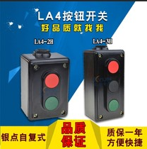 La4-2h la4-3h button switch start stop control button double button silver point