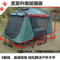 Lifting and landing tent bed sheet, double fishing camping, warming car roof, scientific research, three-storey tent, windproof and rainstorm-proof