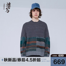 Sketch Men's Wear 19 Autumn and Winter Discount New Personality Wave Stitching Round Collar Warm and Comfortable Tide Knitted Sweater