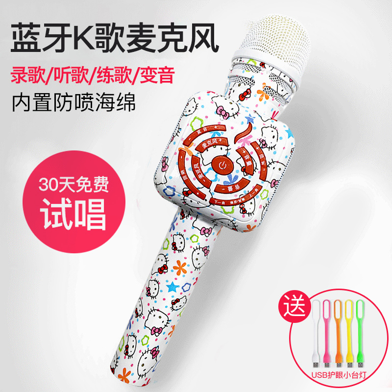 VOIA wireless microphone national karaoke artifact mobile phone microphone karaoke karaoke ktv home children Bluetooth