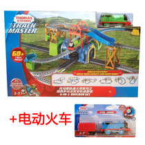Genuine Thomas track master series of Percy multi-play variety set GBN45 electric train toys