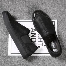 обувь с низким верхом