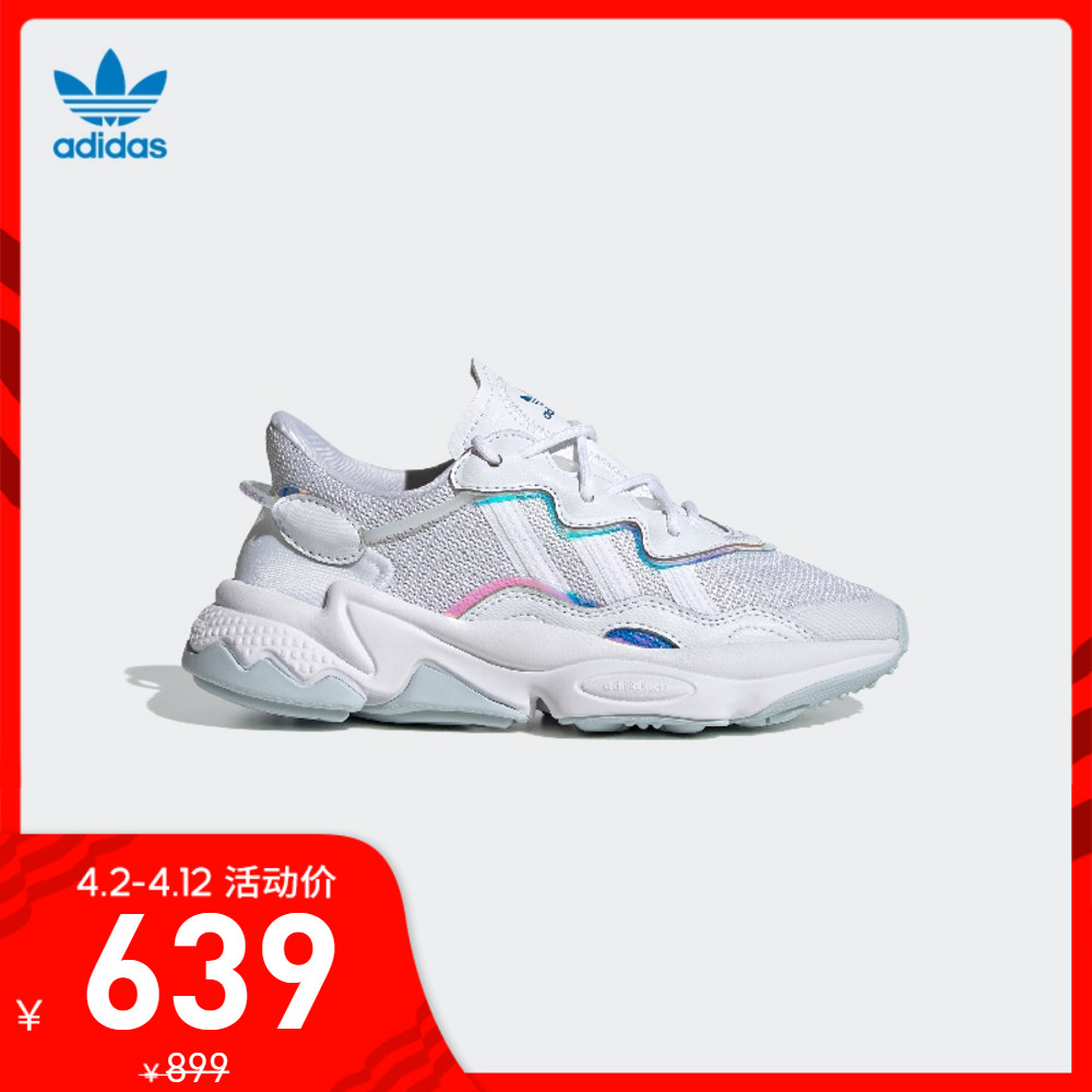 Adidas official website Adidas clover ozweego J kids' classic sneaker ef6315