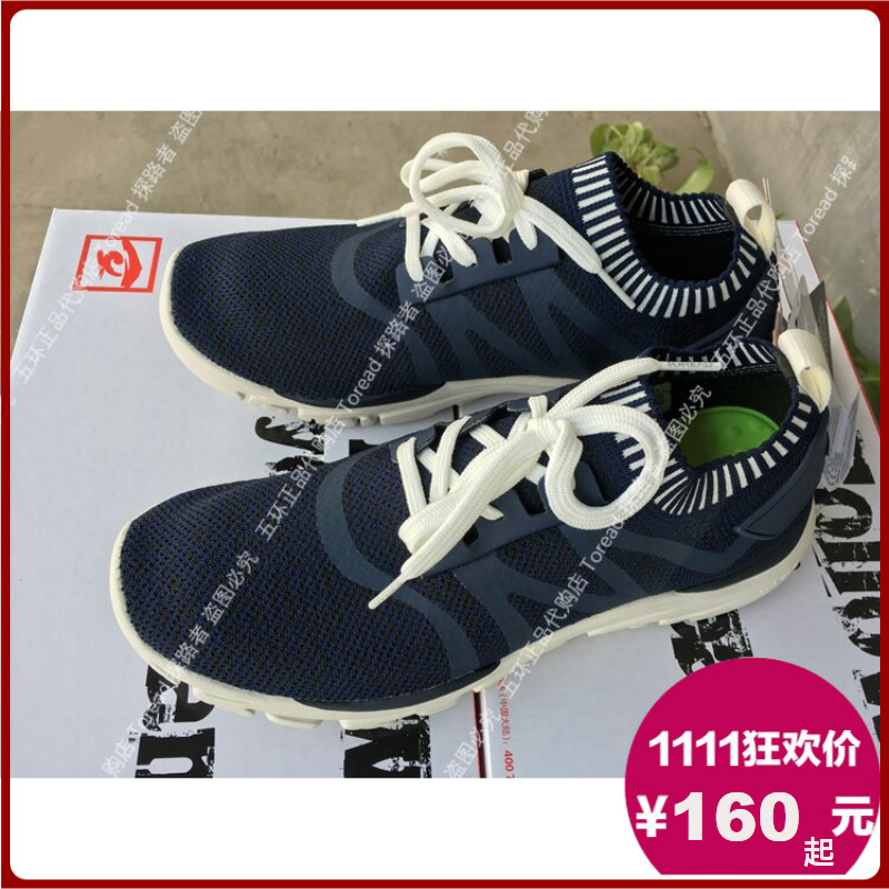 3c6c2e67 Pathfinder 2017 spring and summer new couple outdoor breathable camp shoes  men's shoes TFJF81704/TFJF82704