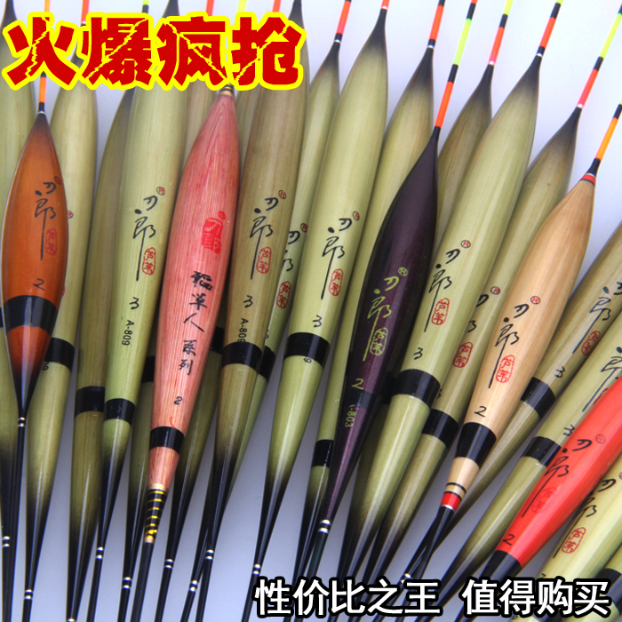 Daolang float genuine carp float bold bold eyesight reservoir fish float squid standard set clearance float