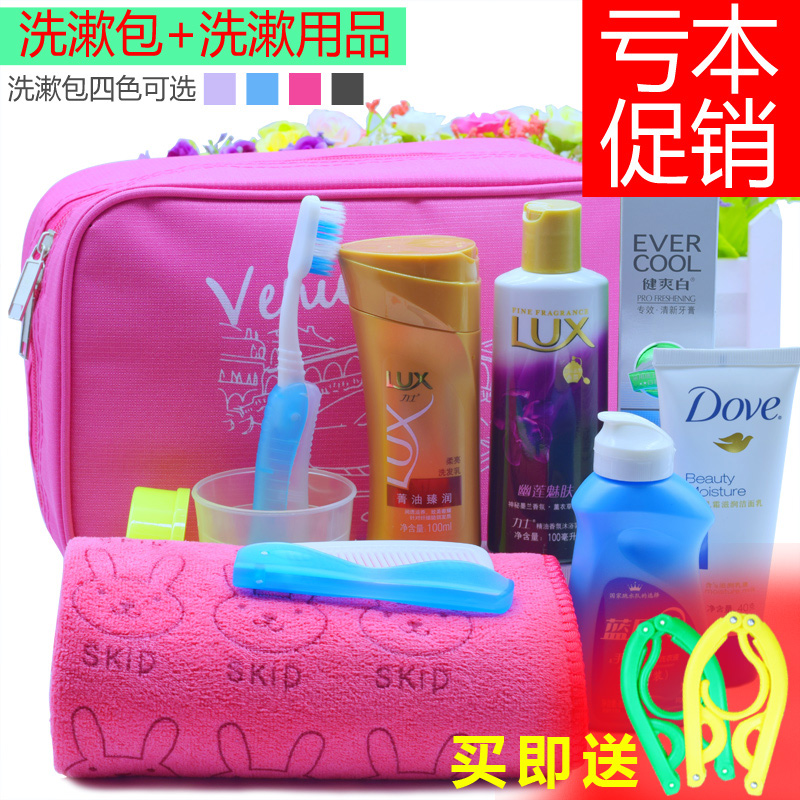 Travel Laundry Set Containing Articles Portable Laundry Travel Laundry Shampoo Bath Lotion Sample Hotel for Men and Women on Business