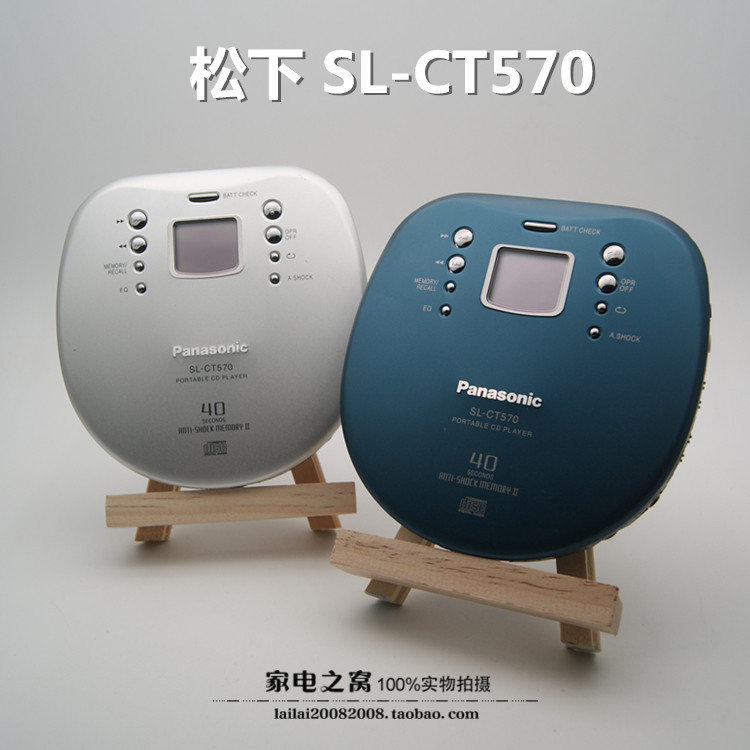 2-hand Japanese original Panasonic SL-CT570 portable CD player cabinet recommendation SX500 SX510