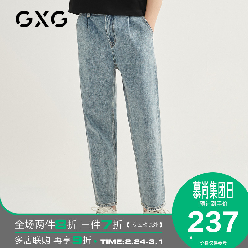 GXG men's new spring 2020 light blue slim Leggings fashion wash jeans basic pants