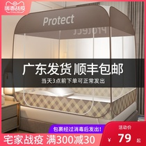 Free installation of yurt bed nets 1 8m bed bracket home drop bottom 1 5 encryption foldable 1 2m grain