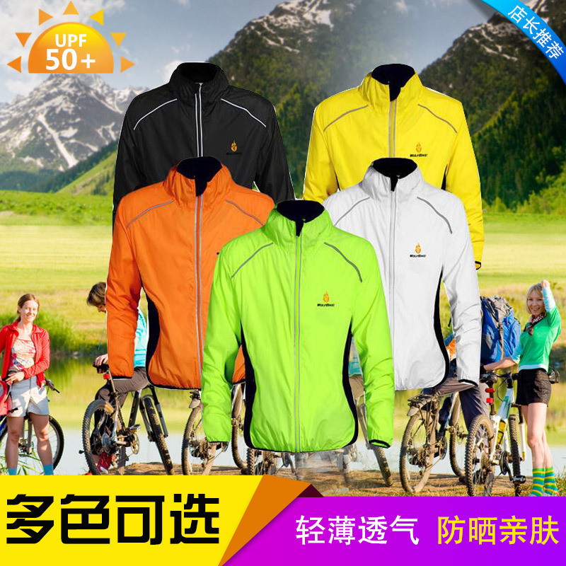 WOSAWE cycling clothes windbreak, waterproof and quick-drying jacket for men and women mountain bike in spring, autumn and summer