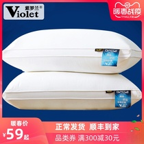 (A pair of loaded)Violet cotton feather velvet pillow pillow five-star hotel a pair of pillow