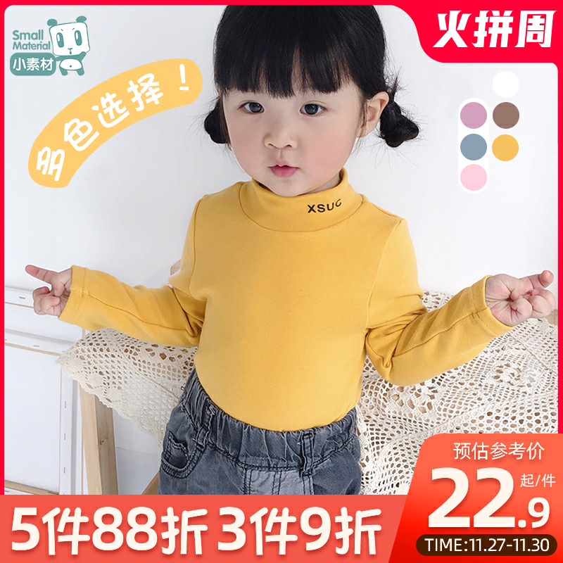 Girls' t-shirts, baby bottoming shirts, high-necked cotton autumn and winter children's long-sleeved western style autumn boys' warm top half