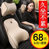 Coussin de taille à taille de voiture coussin taille taille coton coussin dos à dos coussin coussin appuie-tête de siège d'auto