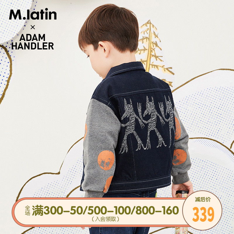 Maradin children's coat 2020 spring new handsome contrast print panel Lapel denim jacket