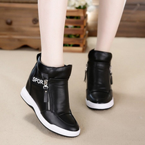 2016 autumn and winter invisible within the high-high shoes to help female white slope with the addition of cashmere underwear sports shoes casual shoes