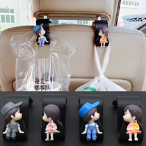 Car car hook car front and rear seats in the back of the car multi-functional cute cartoon interior couple