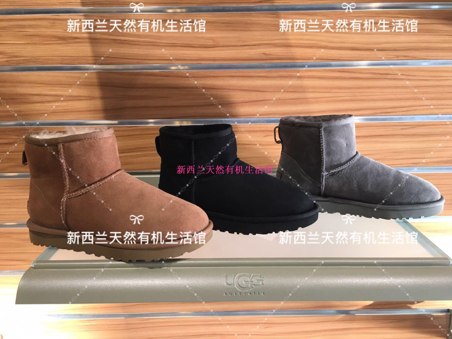 New Zealand direct mail UGG mini classic second generation waterproof and anti-fouling low tube snow boots 4 color new color