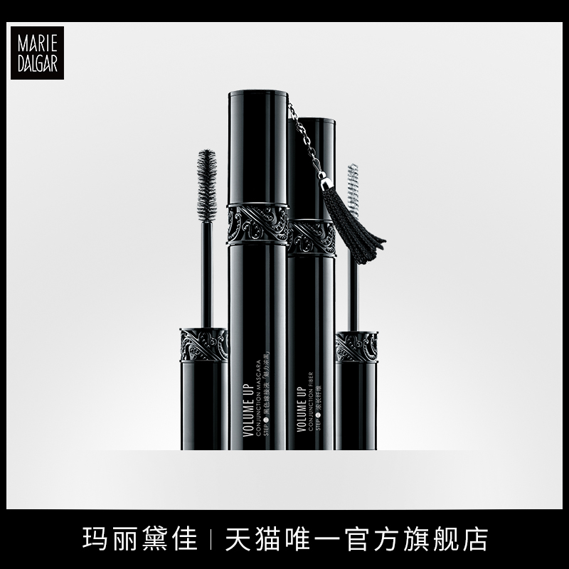 Direct seeding Mary de Jia black fringed mascara, female bottoming, waterproof filament, curling and setting liquid.