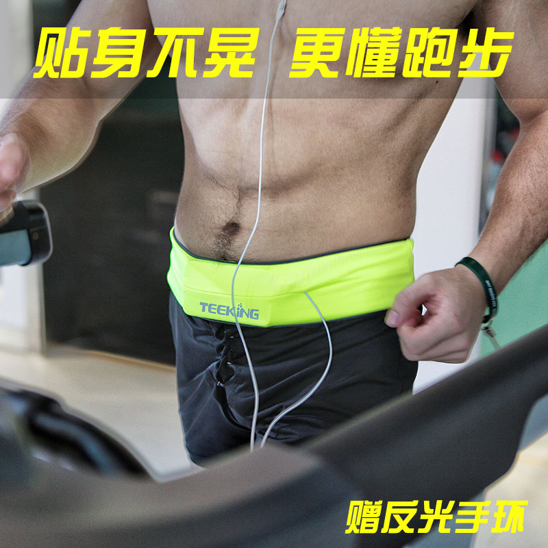 [The goods stop production and no stock]Genuine Teeking outdoor men and women running belt iPhone7plus mobile phone pocket elastic fitness sports bag
