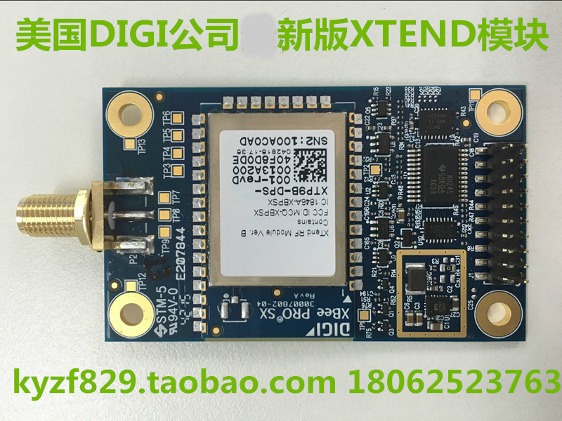 US DIGI XTend 900M 1W 64KM Wireless Digital Radio New Module UAV Model