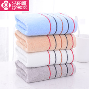 Jieliya plain cotton towel towel Cotton Towel absorbent soft adult couple four pack