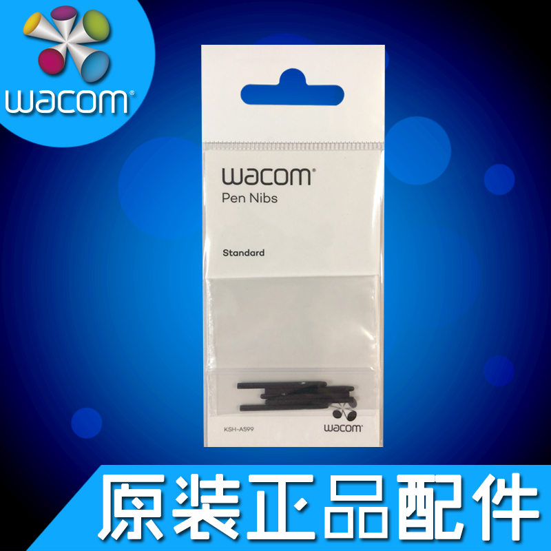 Wacom Original Black Standard Core Wacom Five Universal Core Authentic Parts