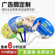 Рекламный вентилятор изготовленных на заказ производителей 500 рекламных вентиляторов изготовленный на заказ пластиковый вентилятор PP рекламный логотип печати вентилятора