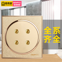 San Pedro Champagne Gold Switch Socket Panel Four Holes Dual Audio Socket Panel Audio Q1 Sound
