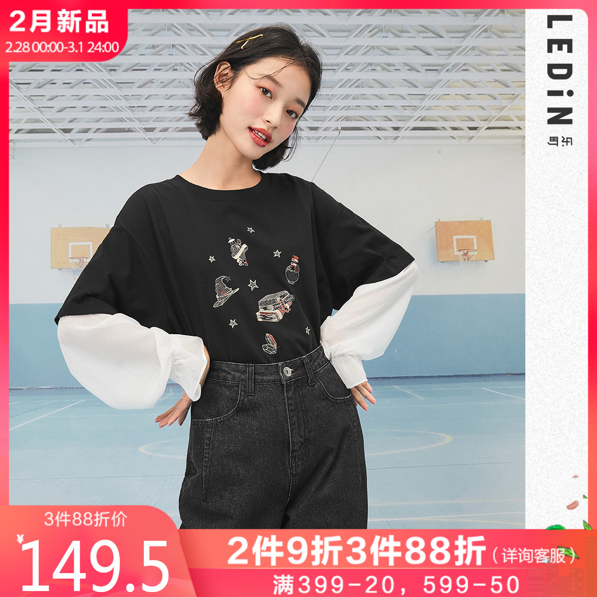 New Le Ting magic embroidery black short sleeve T-shirt for women 2020 spring new loose fake two piece top