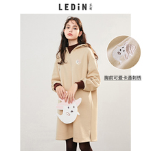 Leding Weiyi New Women's Loose Korean Edition Chaozhou ins Lazy Wind Lovely Stitching Dresses and Hats Long Style