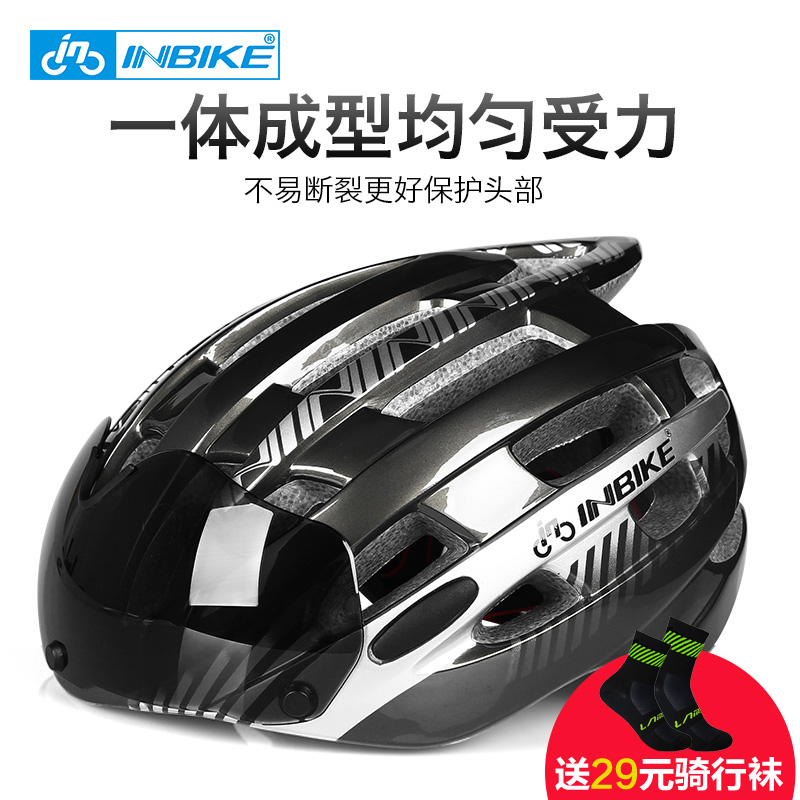 INBIKE magnetic goggles helmet integrated molding men and women bicycle equipment safety hat road mountain bike